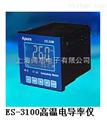 上海阔思低价现货销售原装进口品牌水质分析仪,Apure ES-3100高温电导率仪