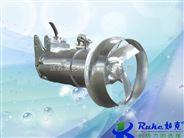 高效率高温度潜水搅拌机价格