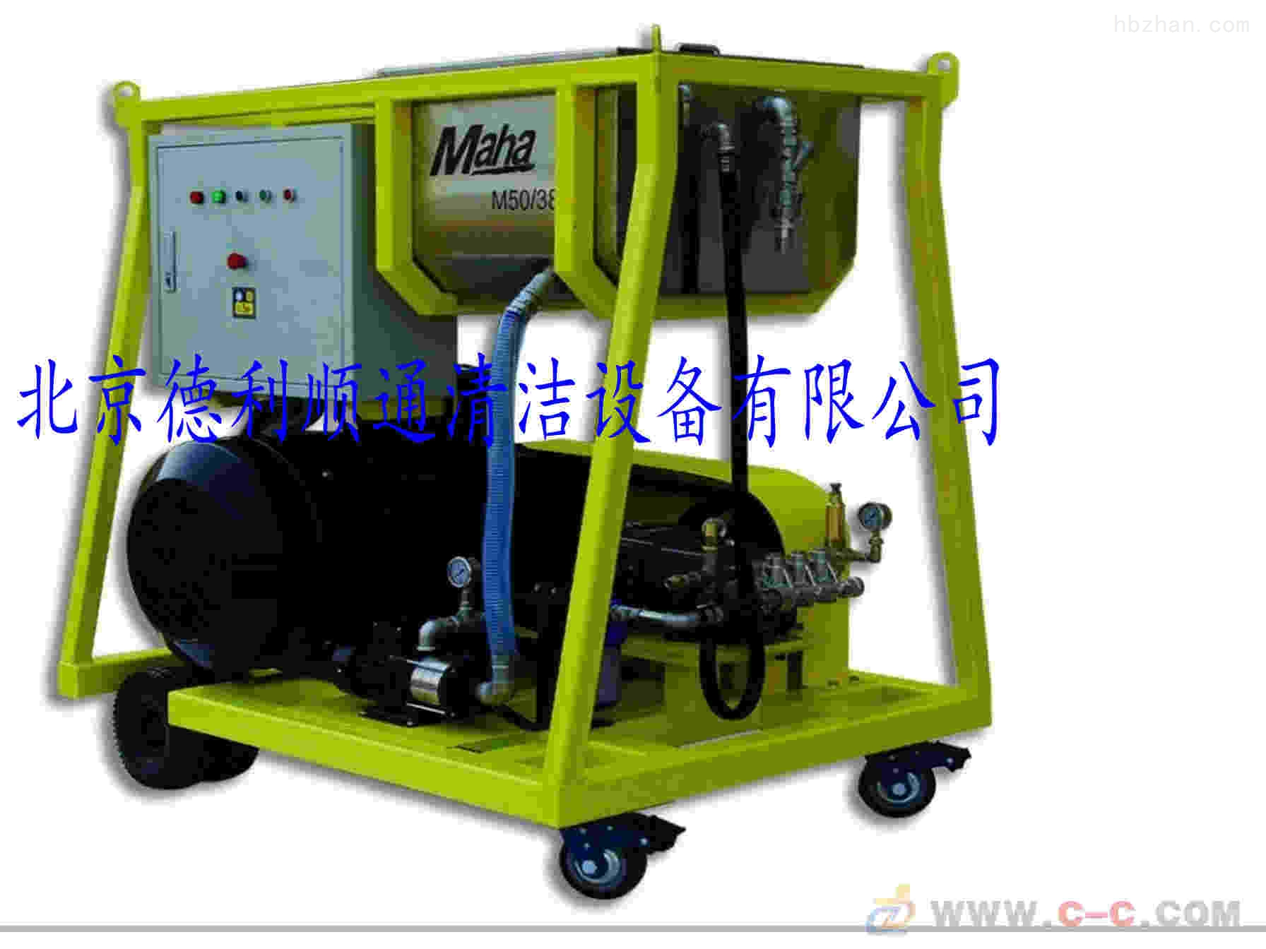 DLM50/38-冷水高压清洗机DLM5038