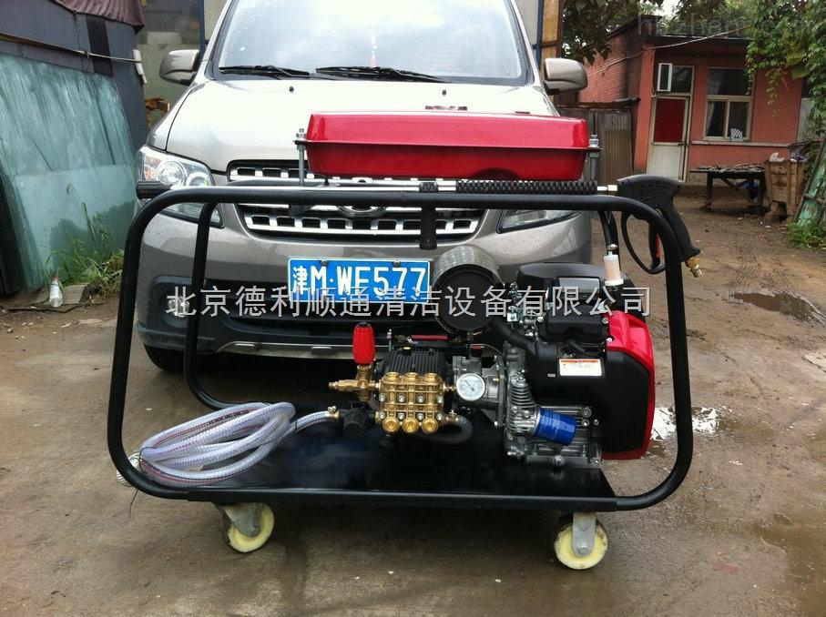 汽油机驱动管道高压清洗机
