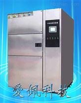 吉林冷熱衝擊箱