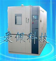 高低溫快速溫度變化試驗箱