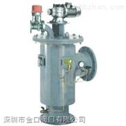 快開式雙桶過濾器 TIAN