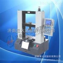 石膏板壓力試驗機、耐火材料抗壓抗折測試機