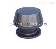 GHF-1型防火呼吸阀/防火呼吸阀