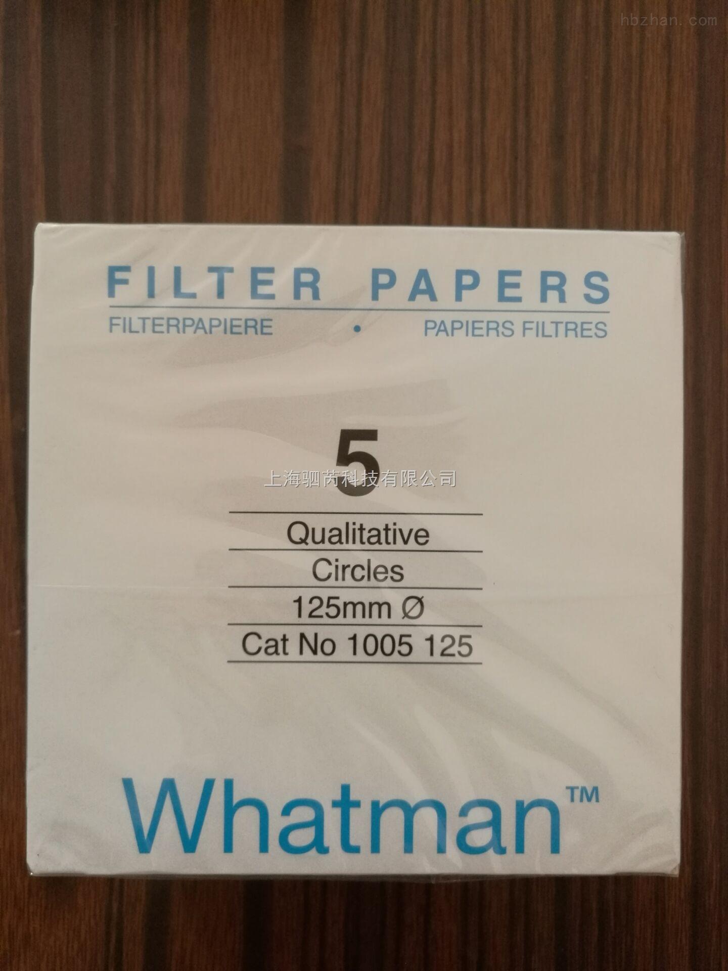 Whatman 沃特曼 5号定性滤纸 Grade 5
