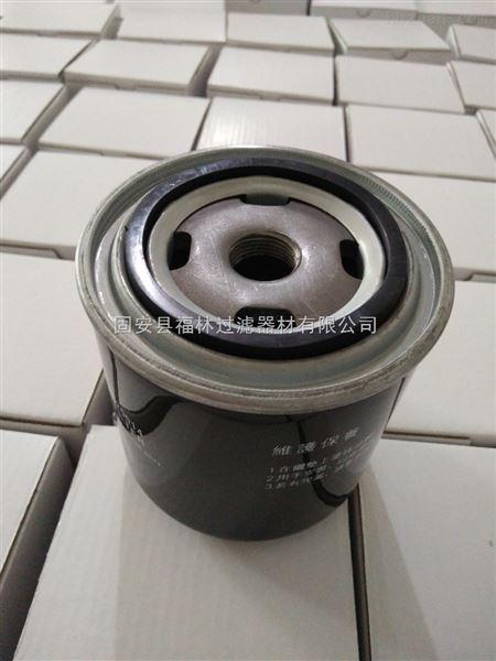 复盛空压机2116020014油滤芯