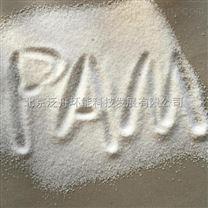 湖南大学聚丙烯酰胺塑料滤砖AFM滤料