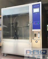 IPX34雨水測試箱|防淋雨實驗箱