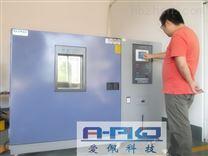 高低溫濕熱環境控溫試驗箱
