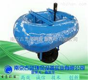 南京古蓝污水充氧机