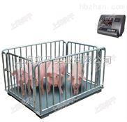 1t动物秤_动物称重电子秤