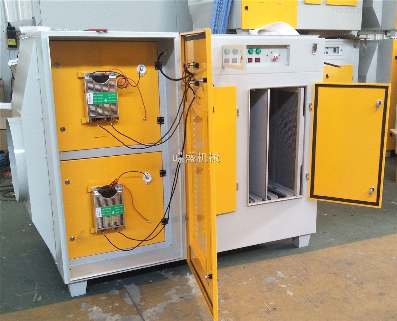 uv光氧等离子一体机废气处理净化器环保设备