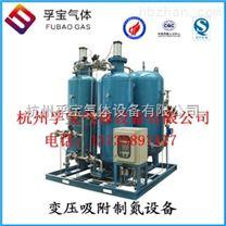寧夏工業製氮機純度99.999%氮氣機氣調庫氮氣製造機