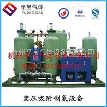 硅钢线氮气设备面包制氮机电子贴片氮气发生器