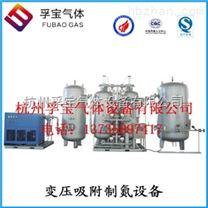印染助劑製氮機注塑用製氮betway必威手機版官網70立方氮氣機