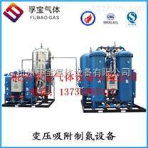 氮氣硫化製氮機廣東工業氮氣機飲料專用氮氣發生器