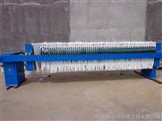 百科全自动板框压滤机污泥处理设备
