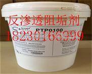 反渗透阻垢剂厂家¥使用方法