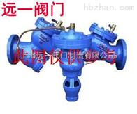 上海遠一牌閥門帶過濾器倒流防止器YQDFQ4LX-10Q,YQDFQ4LX-16Q