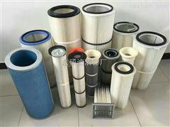 聚酯纤维滤筒厂家