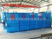 JF-吉丰专业生产污水处理设备.淀粉污水处理设备