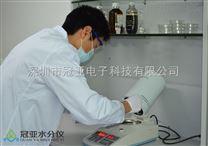 污泥水分含量测定仪