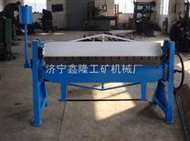 供應山東1.3米手動鐵皮折彎機