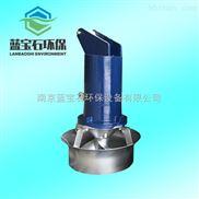 铸件式潜水搅拌机QJB2.2/8-320/3-740C/S
