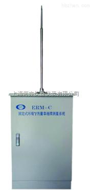 ERM-C固定式环境γ剂量率连续监测系统