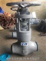 Z61Y焊接磅级电站闸阀 高压焊接闸阀