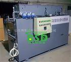 BSD惠州工程学院实验室污水处理设备商业新闻