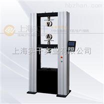 門式微機控製電子萬能試驗機0-50KN負荷價格