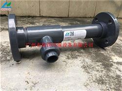 PVC管道混合器/加药混合器