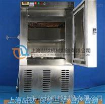 混凝土低溫試驗箱技術資料