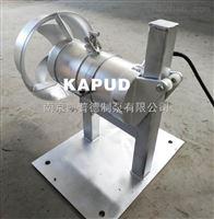 医院污水处理碳钢搅拌机QJB5/12-620/3-480