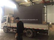供应广东毛织废水处理设备