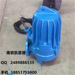 双铰刀泵AF型潜水排污泵
