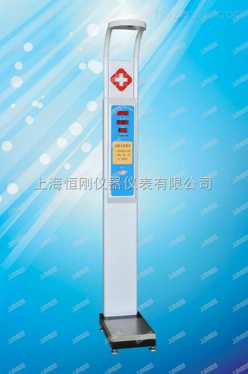 HW-900B身高体重测量仪价格