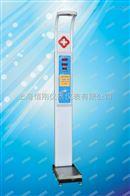 HW-700Z超声波身高体重测量仪价格