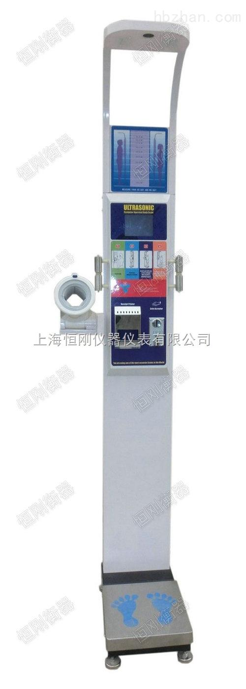 智能人体身高体重测量仪