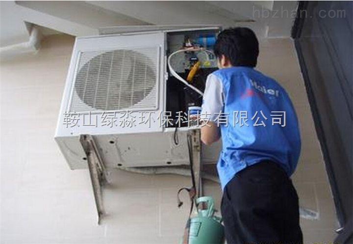 西安海信空调维修www.haixina.cn