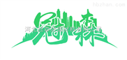 桓台县FRP脱硫塔玻璃鳞片胶泥907型号工程选择