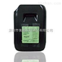 Tamura田村助焊剂EC-19S-8