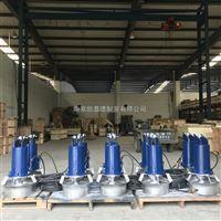 污水处理厂QJB 3/8-400/3-740碳钢潜水搅拌机 防沉淀污泥搅拌器