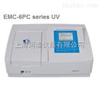德国EMCLAB EMC-61PC-UV双光束紫外可见分光光度计