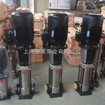QDLF系列輕型不銹鋼多級離心泵