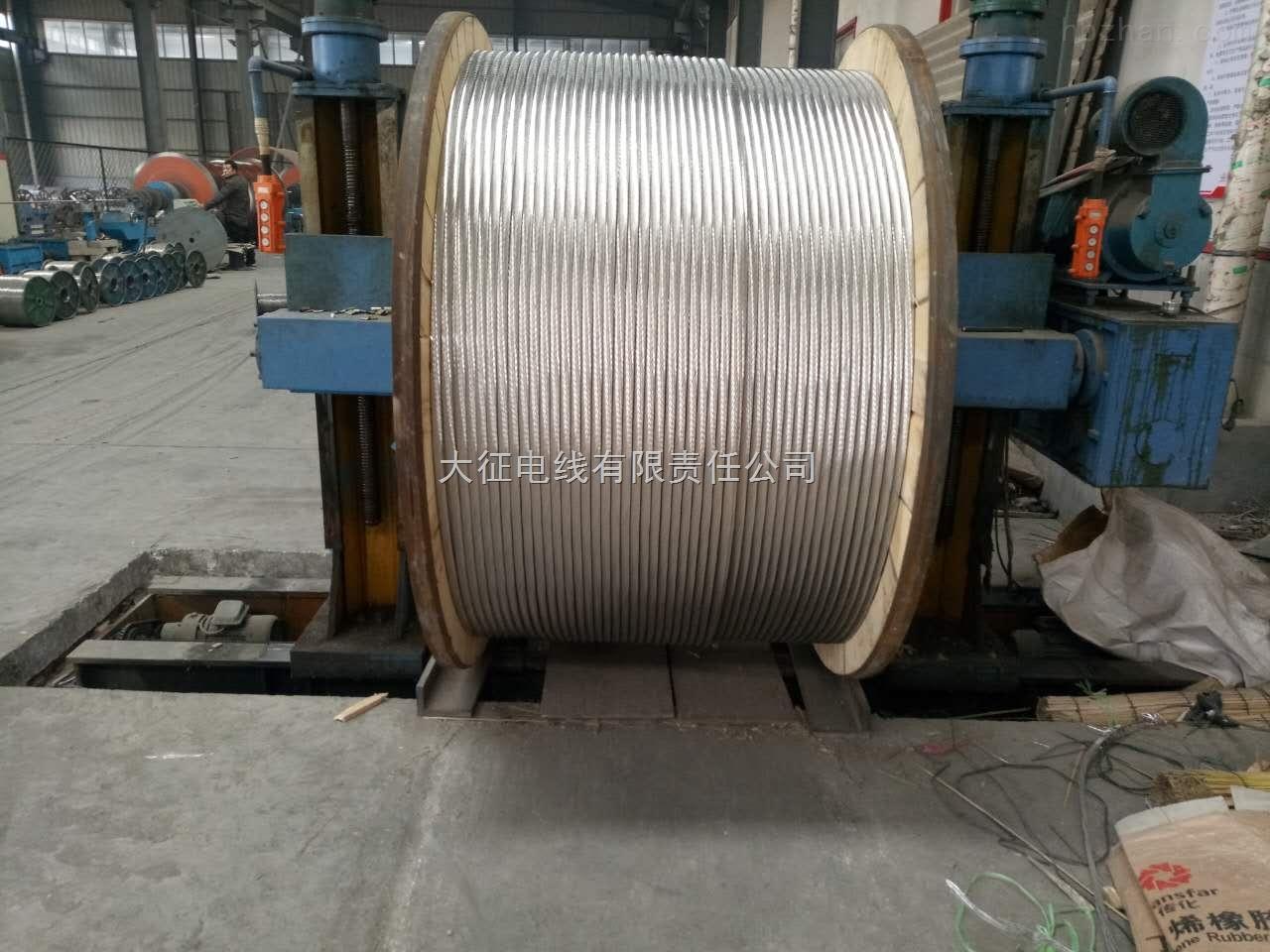 甘肃OPPC300/25光缆导线价格电力相线光缆厂