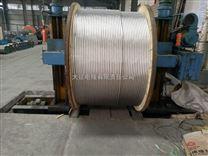 国标导线JL/G1A400/50国网合格供应商钢芯铝绞线