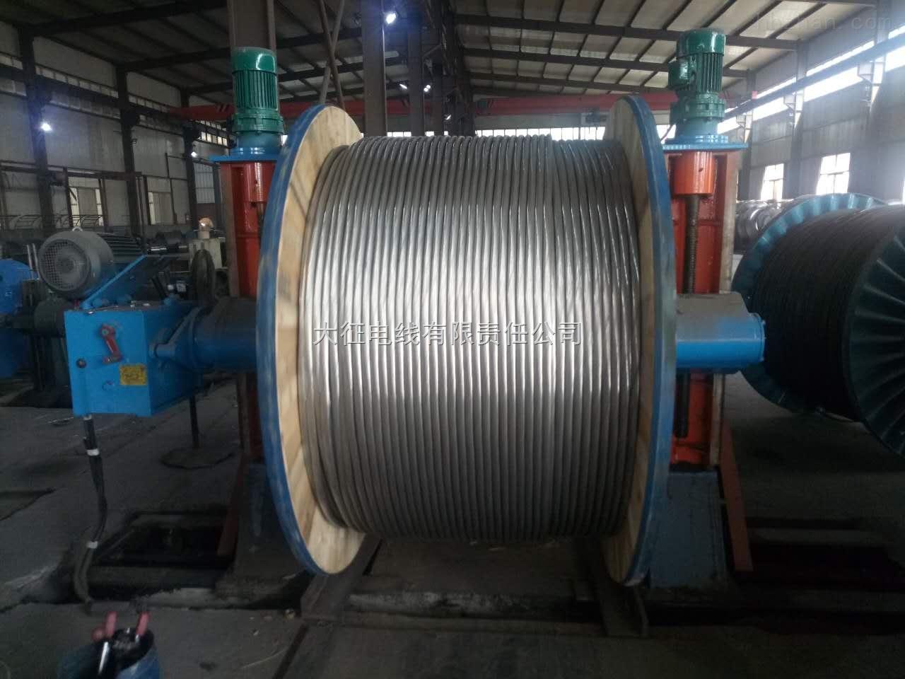 保定市架空导线LGJ240/30钢芯铝绞线现货供应